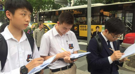 Shanghai field trip for IGCSE Pupils