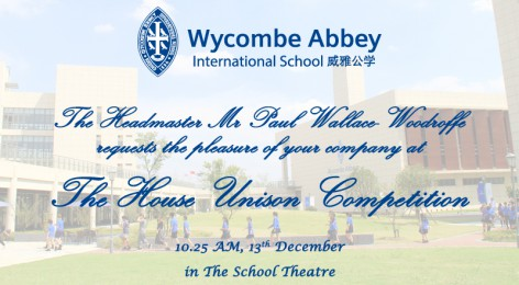 An Invitation to the Annual House Unison Competition 2016