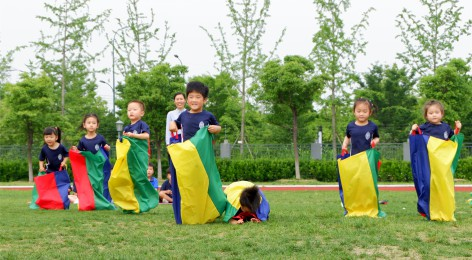 A Joyful Sports Day in KG