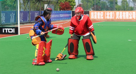 Jiangsu Regional U16 Hockey Invitation