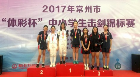 Gold, Silver & Bronze at the Changzhou Regional Junior Fencing Competition.