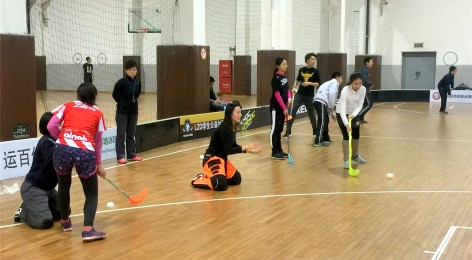 National Floorball Selection