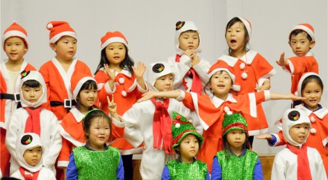 WAIS KG Christmas Carols