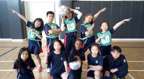 WAIS Primary plays first ever netball fixtures!