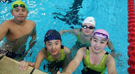 Primary Swimming Gala