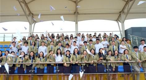 Outstanding IGCSE Results at WAISCZ