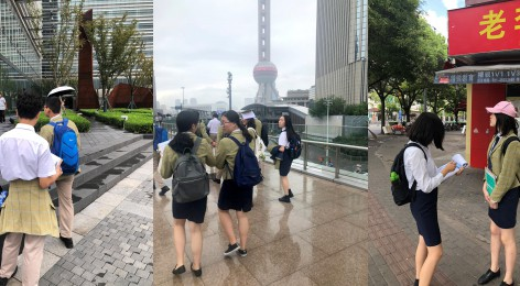 Field Trip in Pudong