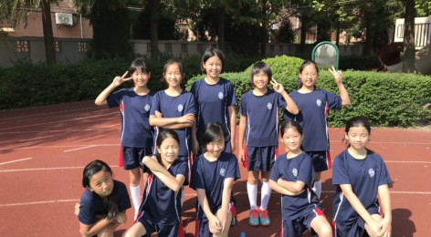 U11 Girls Basketball Match Report