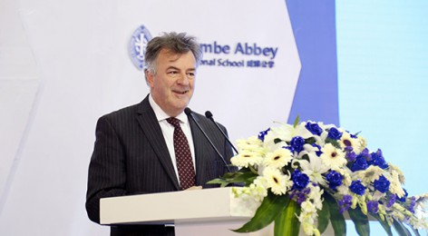 Wycombe Abbey International School Opening Ceremony